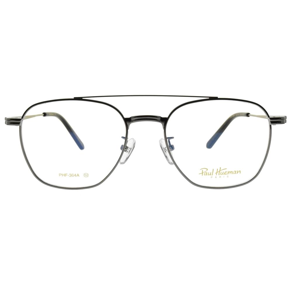 PAUL HUEMAN 光學眼鏡 韓系雙槓飛行方框 /槍黑-黑 #PHF364A C14A