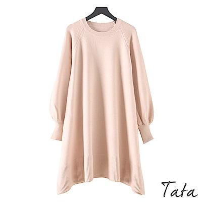 圓領縮口袖針織洋裝 共三色 TATA