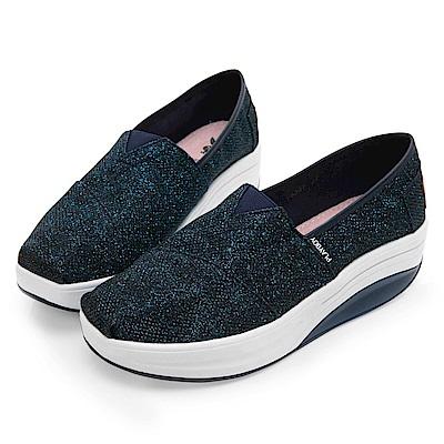 PLAYBOY 閃耀迷人亮蔥輕量休閒鞋-藍