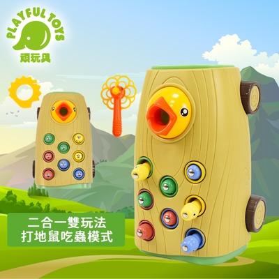 Playful Toys 頑玩具 啄木鳥車車 (色彩認知遊戲)