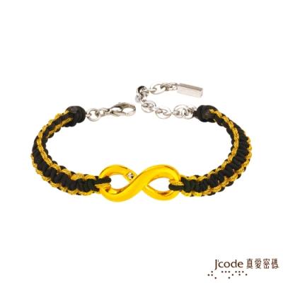 J code真愛密碼金飾 真愛-無限愛黃金編織男手鍊