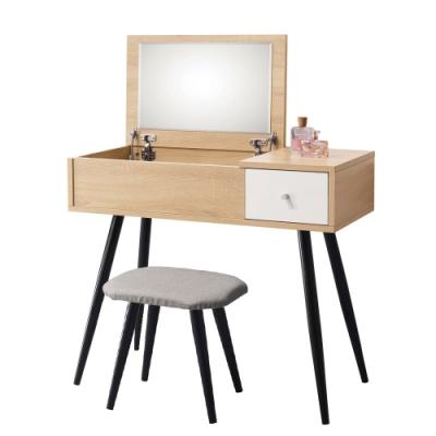 文創集 潔西現代3尺掀鏡式鏡台/化妝台組合(含化妝椅)-90x40x76cm免組