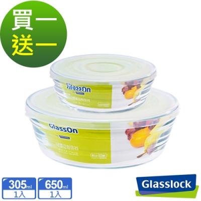 (買一送一)Glasslock 強化玻璃微波盒2件組