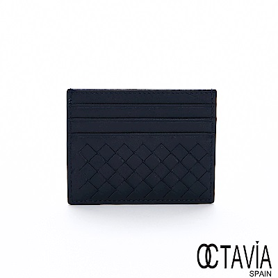 OCTAVIA 8 真皮 - 夾中夾 備用卡片式編織羊皮短夾 - 深藍