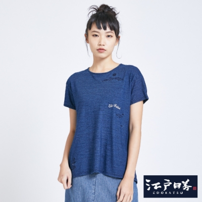 EDO KATSU江戶勝 雲朵後打摺剪裁 短袖T恤-女-中古藍