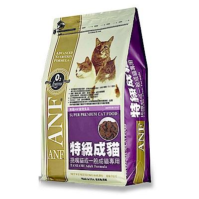 ANF愛恩富 特級成貓配方 1.5KG 兩包組