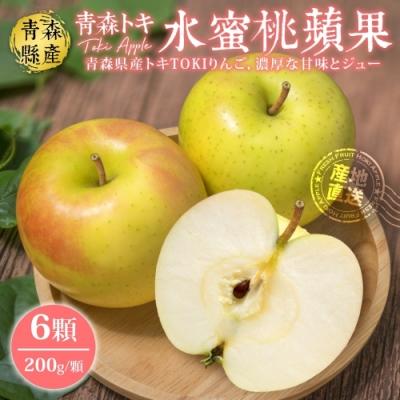 【天天果園】日本青森TOKI水蜜桃蘋果6入(每顆約200g)