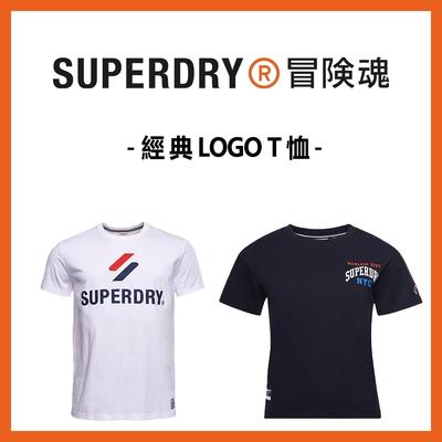 【微治裝】SUPERDRY 經典LOGOT恤 (男女多款) 臺灣總代理 時時樂限定價