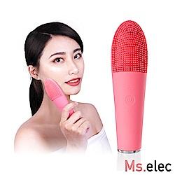 Ms.elec米嬉樂 雙效溫感音波洗臉機  矽膠刷毛 溫感按摩 音波洗臉 IPX7防水