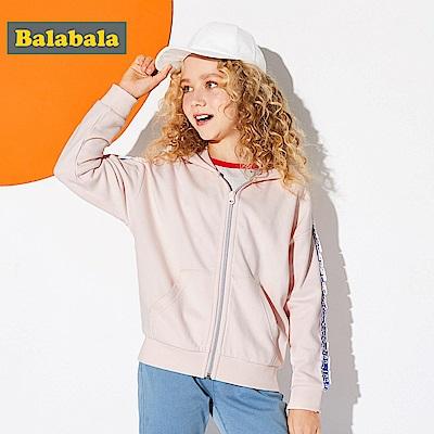 Balabala巴拉巴拉-街頭運動風格邊條連帽外套-女(3色)