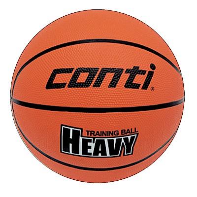 Conti 訓練用重球 3KG 籃球 TB700+3