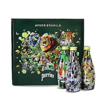 法國Perrier沛綠雅 野生叢林限量瓶禮盒(330mlx3入)