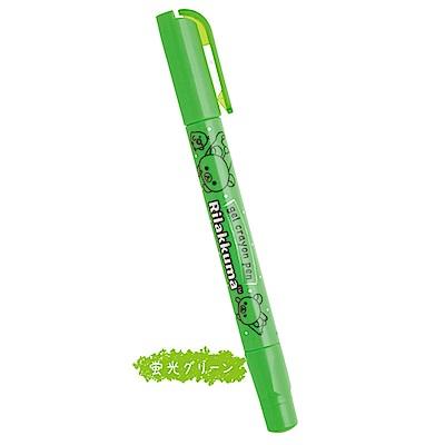 拉拉熊 gel crayon pen 螢光蠟筆。粉綠San-X
