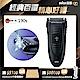 德國百靈BRAUN-1系列舒滑電動刮鬍刀/電鬍刀190s product thumbnail 1