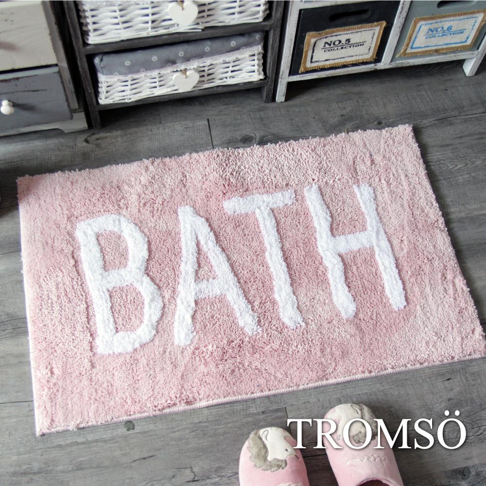 TROMSO 凱薩頂級厚絨毛吸水大地墊-M525粉紅悠活 @ Y!購物