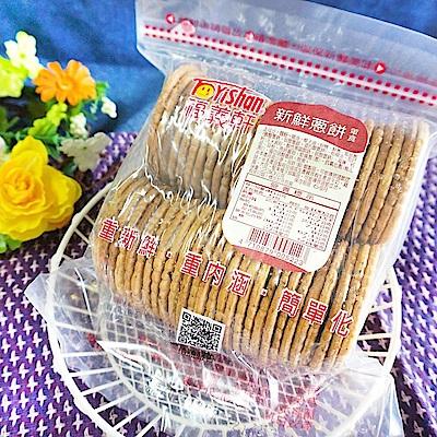 【福義軒】新鮮蔥餅 3包組(230g/包)