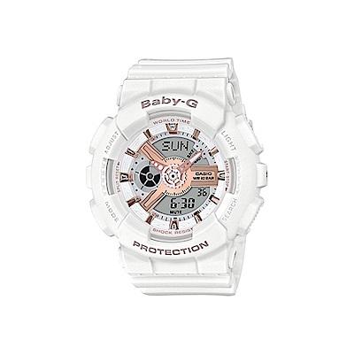 CASIO 卡西歐 BABY-G系列 繽紛勢力雙顯電子錶-白/46mm