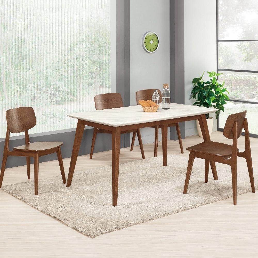 MUNA 魯伯德4.6尺石面餐桌(1桌4椅)  140X85X77cm