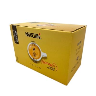 Nescafe 雀巢 咖啡三合一減糖純拿鐵(21公克 x 80入)