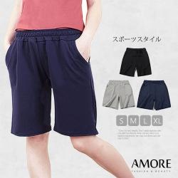 【Amore女裝】彈力舒適百搭棉休閒短褲