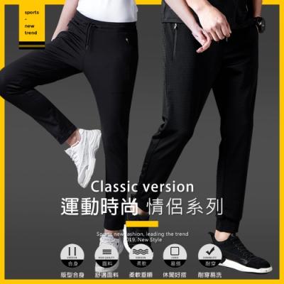 【KISSDIAMOND】情侶透氣全網眼冰絲運動排汗速乾褲