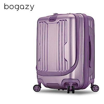 Bogazy 宇宙甜心20吋商務箱拉絲紋行李箱(女神紫)