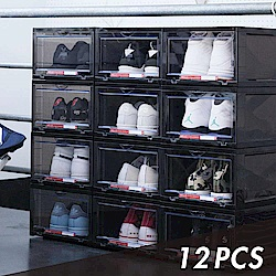 Y.A.S 美鞋神器 抗UV高端收納鞋盒-12件組
