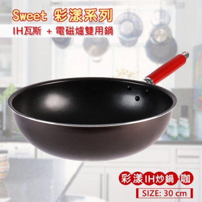 Sweet彩漾 輕巧不沾炒鍋-30cm