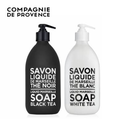 C.D.P 愛在普羅旺斯 茶香馬賽液態皂500mL(2款任選)