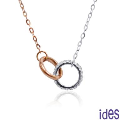 ides愛蒂思 日本輕珠寶玫瑰金系列14K雙色金鑽石項鍊/環抱(雙圈)