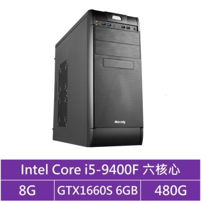 華碩H310平台[獸神傭兵]i5六核GTX1660S獨顯電玩機