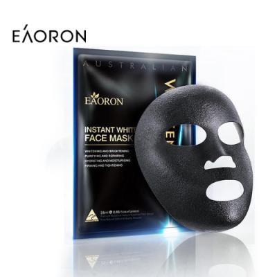 澳洲 EAORON- -黑色亮白面膜( 5片/盒)