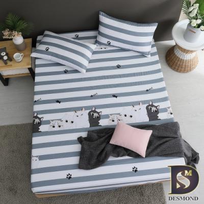 岱思夢   雙人天絲床包枕套三件組(3M專利吸濕排汗技術) 萌寵日記