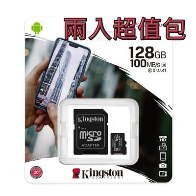 金士頓 KINGSTON SDCS2 128G*2 二入組 Micro SDXC 100MB 128GB U1 A1 記憶卡