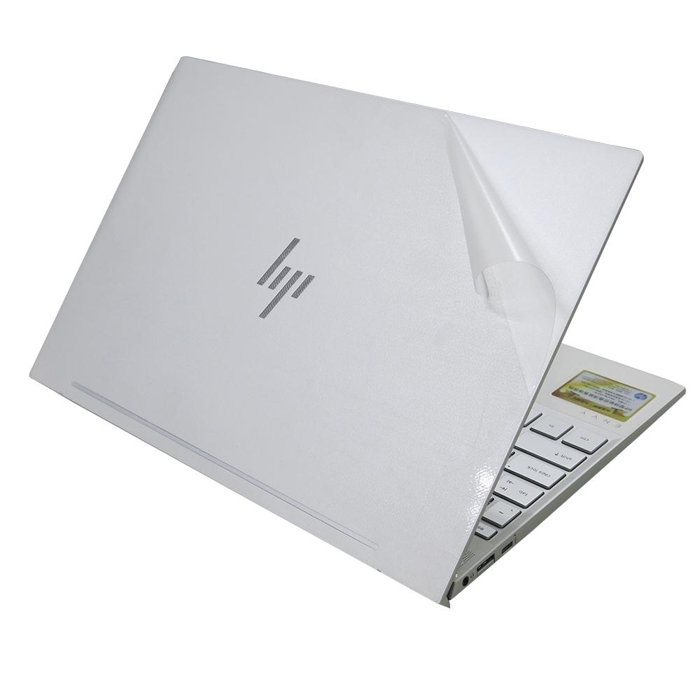 EZstick HP Envy 13-aq0003TU 透氣機身保護膜