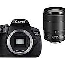 Canon EOS 750D+18-135mm IS USM 單鏡組*(中文平輸)