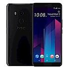 【福利品】HTC U11+ (4G/64G) 6吋八核心智慧旗艦機-黑