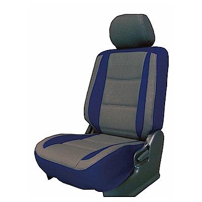 【葵花】量身訂做-汽車椅套-日式針織-賽車流線配色-露營車款-雙前座-第一排2人座