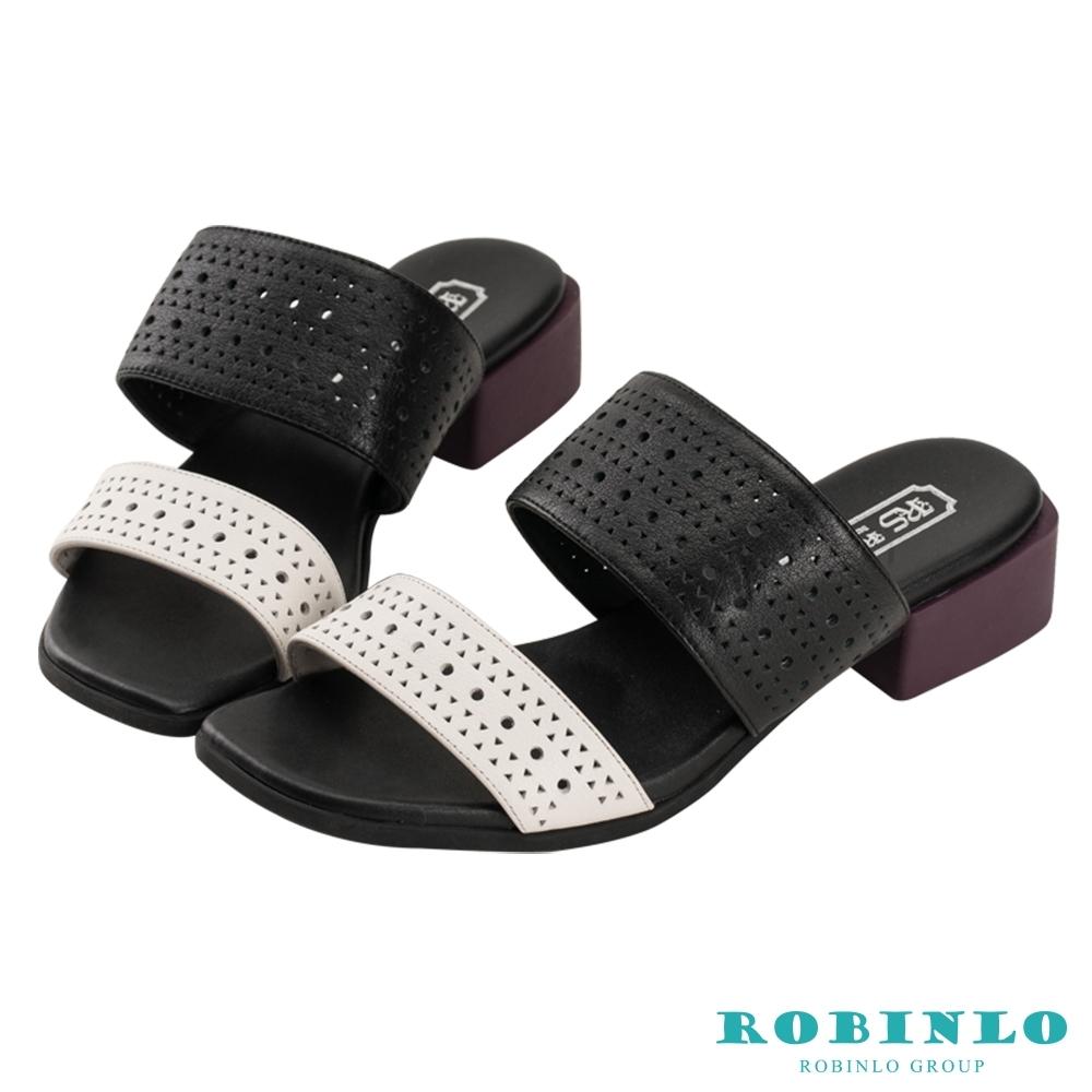 Robinlo幾何孔沖一字款低跟涼拖鞋 黑/米白色