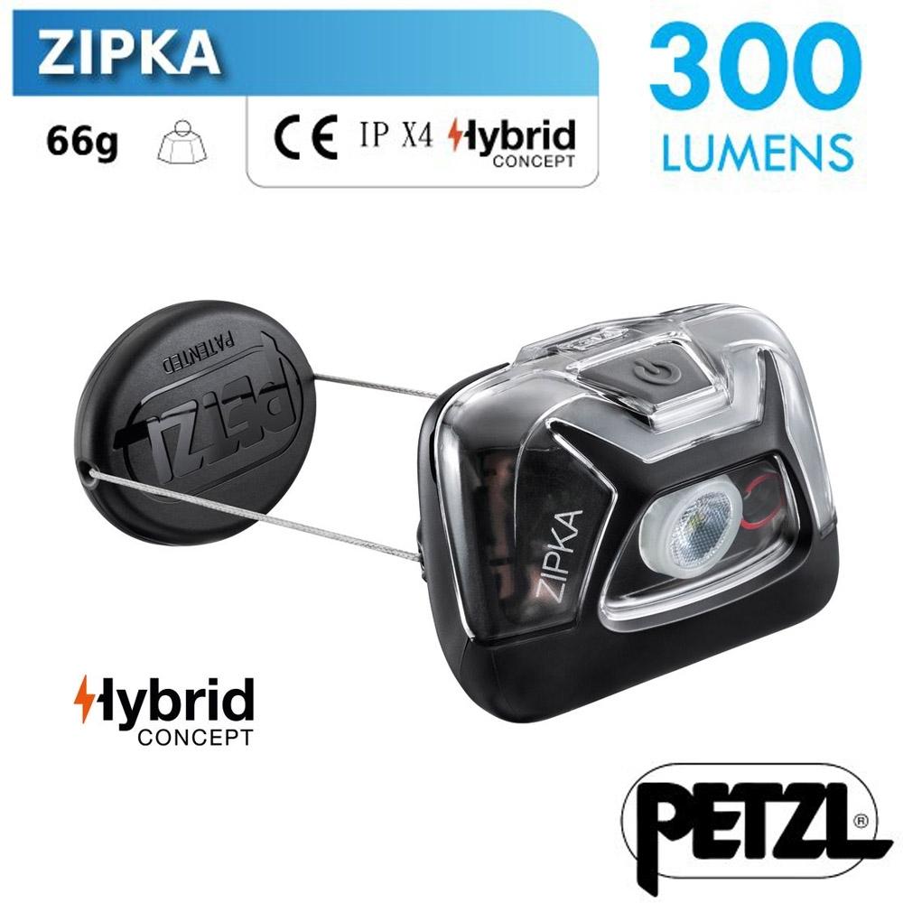法國 Petzl ZIPKA 超輕量緊湊型頭燈(300流明)_黑