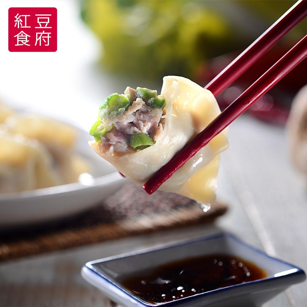 紅豆食府SH 荸薺四季豆豬肉水餃(20粒/盒,共兩盒)
