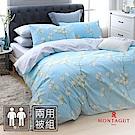 MONTAGUT-木棉花的歌謠(藍)-100%純棉-兩用被床包組(雙人)
