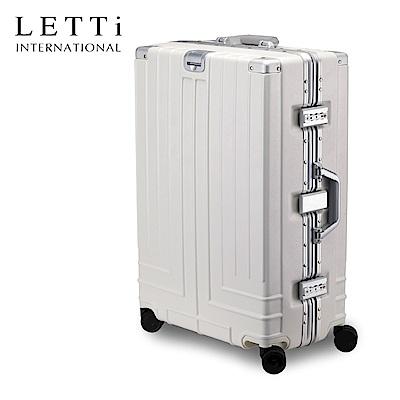 LETTi  花漾年華 29吋拉絲質感鋁框行李箱 (典雅白)