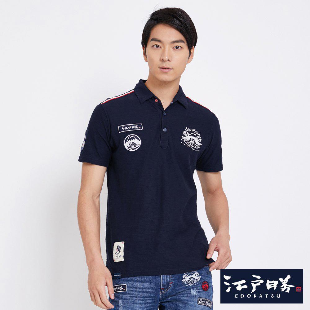 EDWIN 江戶勝經典款徽章POLO衫-男-丈青色