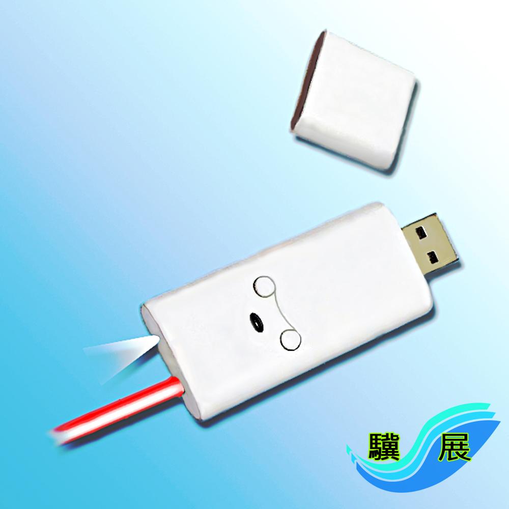驥展 URLS-01 充電式 紅光雷射筆 +白光 LED燈 3入組