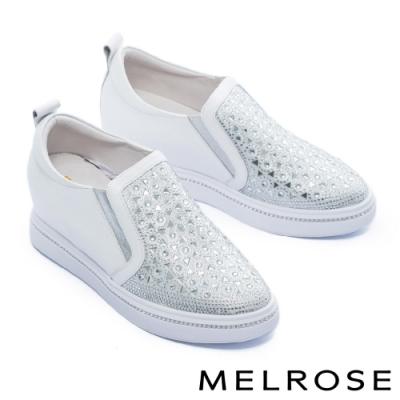 休閒鞋 MELROSE 時尚閃耀晶鑽全真皮內增高厚底休閒鞋-白