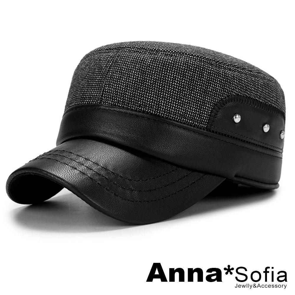 【滿額再75折】AnnaSofia 圓鉚釘鋪棉隱藏護耳兩用 棒球帽軍帽(黑系)