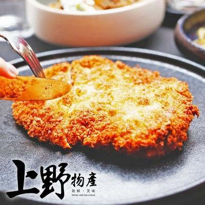 【上野物產】川辣椒麻去骨厚切雞腿排(200g±10%/片) x30片