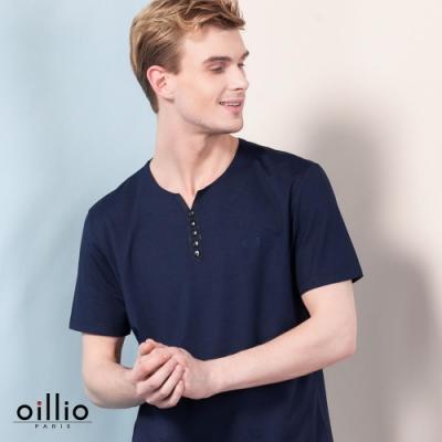 oillio歐洲貴族 彈力透氣短袖T恤 小V領素面款式 深藍色