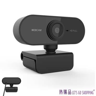 LGS 超清晰視訊鏡頭 FULL HD 1080P 內建麥克風 免安裝驅動